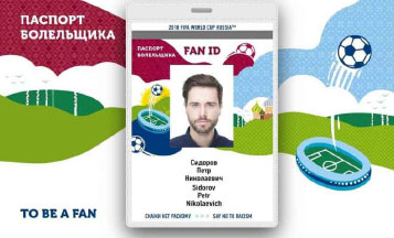 پاسپورت هوادری