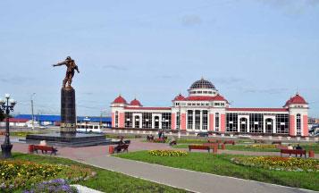 شهر سارانسک